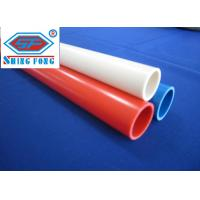 Buy cheap PVC Cable Conduit Cable Pipe from wholesalers