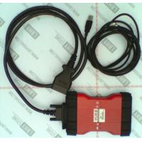 Buy cheap Original Ford VCM II from wholesalers