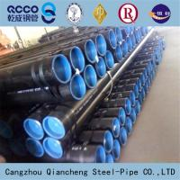 Buy cheap API 5L GR.B seamless carbon steel pipe used for gas and oil from wholesalers