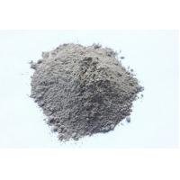 Buy cheap Self-leveling compound from wholesalers