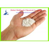 Buy cheap 99% Oral Sarms Ostarine Mk -2866 Powder Cas 841205-47-8 Gmp Passed from wholesalers