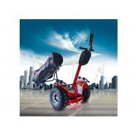 Buy cheap 4000W Motor Two Wheeled Electric Vehicle Segway People Mover With Big Gearbox from wholesalers