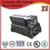 Buy cheap Cummins engine parts Cummins 6BT cylinder block 3928797 from wholesalers