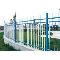Buy cheap Powder Coated Wall Boundary Line Fencing Double Beam With 80*80mm Square Pipe from wholesalers