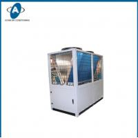 Buy cheap Screw Flooded Water Chiller Air Conditioner Easy Operation And Installation from wholesalers