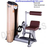 Buy cheap High quality DHZ638 Abdominal crunch fitness equipment from wholesalers