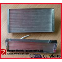 Buy cheap Infrared Quartz Radiant Heater from wholesalers
