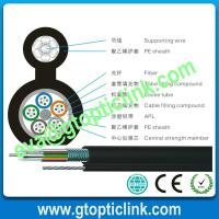 Buy cheap Water Proof Figure 8 fiber optic cable GYTC8S from wholesalers