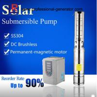 Buy cheap Solar Powered Submersible Deep Well Water Pumps from wholesalers