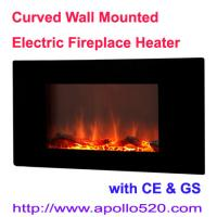Buy cheap Fire Sense 1500Watt Electrical Fireplace from wholesalers