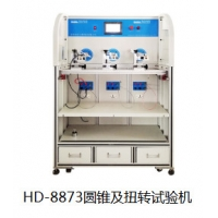 Buy cheap Iphone Charging Line Rotating Test Instrument from wholesalers