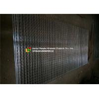 Buy cheap Flat Concrete Wire Mesh , Industrial Small Hole 1 X1 Wire Mesh For Fishing product