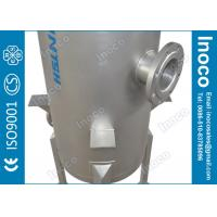Buy cheap BOCIN Pump Protect Multi-bag Filter Carbon Steel with PP High Precision from wholesalers