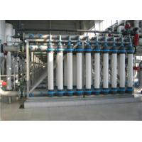 Buy cheap 3KW Mineral Water Treatment Plant , Mineral Water Purification Machine from wholesalers