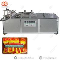 Buy cheap High Speed 3D Semi Automatic Small Box Cellophane Wrapping Machine for Cigarettes product