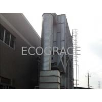 Buy cheap Pulse Jet Dust Collector with PolyesterFilterBag , Industrial Dust Extractor from wholesalers