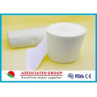 Buy cheap Non Sterile Non Woven Gauze Swabs Bandage Rolls Latex Free 6ply from wholesalers