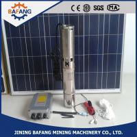 Buy cheap Solar pumping system DC 12v/24v deep well submersible water pump from wholesalers