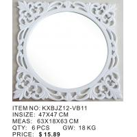Buy cheap hot sale High Glossy MDF Mirror Frame round mirror frame square mirror frame wholesale from wholesalers