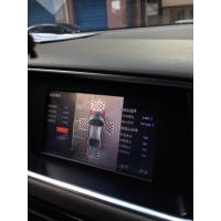 Buy cheap Seamless 360 Degree Car Rearview Camera System ,4 Channel DVR Bird View Parking System product