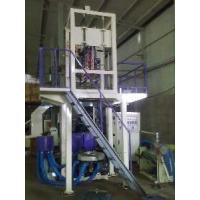Buy cheap BOPP Film Blowing Machine from wholesalers