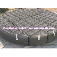 Buy cheap Round Nickel Wire Mesh Demister Pad Mist Eliminator For Chemical Equipment from wholesalers