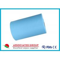 Buy cheap Needle Punch Non Woven Fabric Roll Dyeing Finishing Household Use 40~1200GSM product