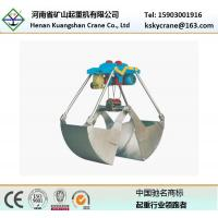 Buy cheap Material Handling Electric Stainless Steel Grab Bucket from wholesalers