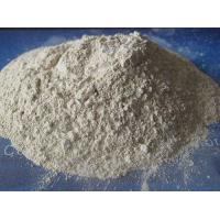 Buy cheap china factory supply acid bentonite clay price from wholesalers