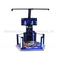 Buy cheap Standing Shooting Game Simulator from wholesalers