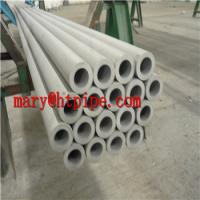 Buy cheap Astm A213 T22 T23 t12 t91 pipe from wholesalers