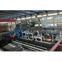 Buy cheap Second hand 2640/660 Crescent Former Tissue paper machine on sale from wholesalers