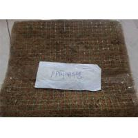 Buy cheap Biodegradable Erosion Control Blanket For Slope Protection Long Lifespan product