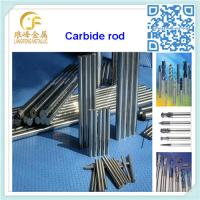 Buy cheap tungsten carbide rod  also called carbide blade/ carbide burs from wholesalers