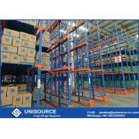 Buy cheap Drive In / Thru Warehouse Storage Racking Anti Corrosion Heavy Duty Industrial Shelving from wholesalers