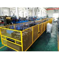 Buy cheap Wholly Automatic Quick Interchangeable CM Section Purlin Roll Forming Machine from wholesalers
