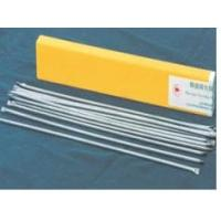 Buy cheap Cast Tungsten carbide welding electrode from wholesalers