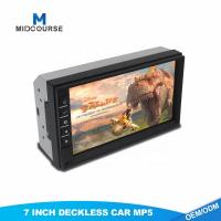 Buy cheap Wholesome 7inch Touch Screen Car Video MP3 MP4 MP5 Video Player from wholesalers