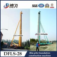 Buy cheap 28m Depth DFLS-28 Hydraulic Rotary Construction machinery Piling machine Pile Driver from wholesalers
