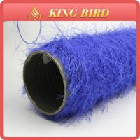 Buy cheap Sweater fancy knitting nylon fur yarns For Embroidery Weaving from wholesalers