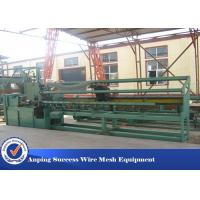 Buy cheap Double Wire Chain Link Fence Making Machine With Advanced Technology Low Noise from wholesalers