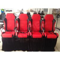 Buy cheap Professional 4D Cinema Equipment With Simulator Effect And  Seats product