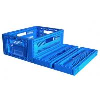 Buy cheap 600*400*240mm collapsible plastic crates Folding Plastic Fruit Box Stackable from wholesalers