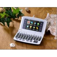 Buy cheap Talking Translator! XYX- REC6820 Russion-English-Chinese Electronic Dictionary of 3 Language for Bus from wholesalers