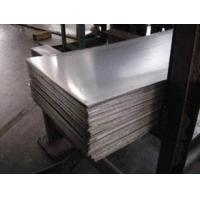 Buy cheap CRC Iron Steel Sheet from wholesalers