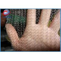 Buy cheap Knitted SS Wire Mesh For Gas-Liquid Filter , Hole Size 2x3mm 4*5mm from wholesalers