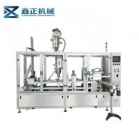 Buy cheap Two Lanes K Cup Filling And Sealing Machine Ce Fda Iso Certification from wholesalers