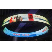 Buy cheap 1500 Nits High Definition Cylinder Led Display , Fanless Soft Led Screen from wholesalers