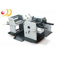 Buy cheap Emerald 76 Film Laminating Machine Fully Automatic Water Based from wholesalers
