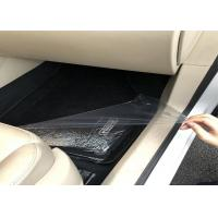 Buy cheap Polyethylene Protective Film / Solvent Adhesive Clear Carpet Protector Film For Cars from wholesalers